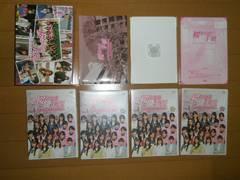 AKB48 桜からの手紙 スペシャルBOX