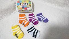 ★soggs★新生児用靴下★8〜11cm★5足新品★ソッグス