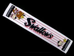 ☆【ヤクルトスワローズ】Yakult Swallows×リラックマ マフラータオル