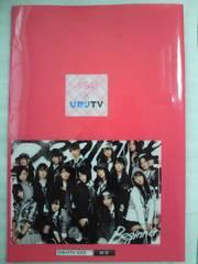 AKB48 Beginner ひかりTV 限定 バッグ ファイル BAG ピンク
