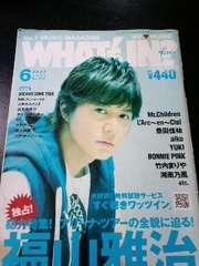 貴重【福山雅治】'07総力特集!
