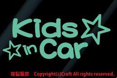 Kids in Car+星☆/ステッカー(ミント,キッズインカー)
