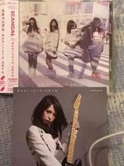 超レア!☆SCANDAL/会わないつもりの、元気でね☆初回盤/CD+DVD☆
