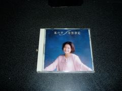 CD「中野律紀(RIKKI)/風の声」奄美島唄 奄美の歌姫
