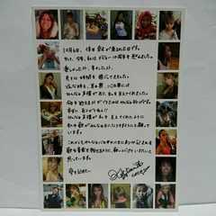 倖田來未 ファンクラブ限定 倖田クマ 倖田組 10周年カード グッズ ライブ