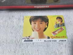 オレカフリー500 酒井法子 のりピー グリコ オムレッティ JR西日本 '88/2 未使用