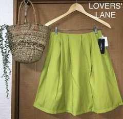 定価5,400円【新品タグ付き】LOVER'S LANE グリーンスカート