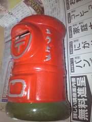 【非売品】郵便貯金箱★昭和40年代<初期>入手困難レトロ
