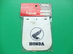 当時物 新品 キジマ ホンダ フェンダーフラップ 旧車 イノウエ2