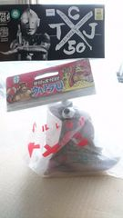 ナメゴン 円谷プロ50周年マルサン0期復刻版フィギュア