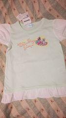 新品キラキラ プリキュア アラモード半袖 Tシャツトップスラメ プリントフリル