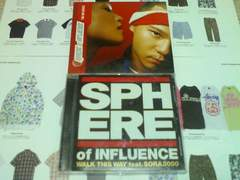 《SPHERE OF INFLUENCE》�Aセット JAY'ED ヒップホップ HIPHOP