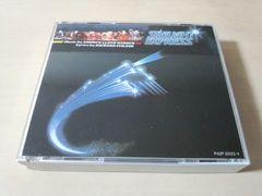 CD「スターライト・エクスプレス オリジナル・ロンドンキャスト