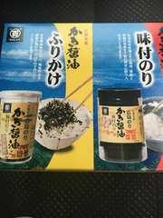 広島海苔店かき醤油味付きのりとふりかけのセット