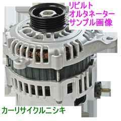 トッポBJ ミニカ・トッポ H41 リビルト ダイナモ オルタネーター