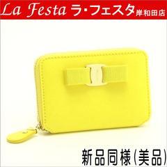 本物新品同様◆フェラガモ【ヴァラ】コインケース小銭入れ黄/箱