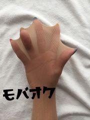 ☆タンス整理品★ふわさらストライプ柄ベージュパンスト☆