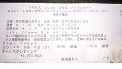 6/4 AREA 20th ANNIVERSARY ZeppTokyo