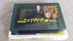 DUEL/YO-ZURI/パタパタBOX/レジャーシート/ジップロック/カタログ