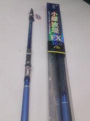 小継・波提FX 360 軽量設計 フジガイド搭載!日本製品