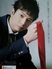 ★松潤★切り抜き★99.9