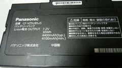 panasonic純正バッテリーパックCF-AX2,AX3対応※送込み♪
