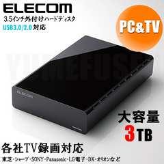 新品アウトレット Win Mac TV録画 3.0TB USBハードディスク 3TB HDD USB3.0