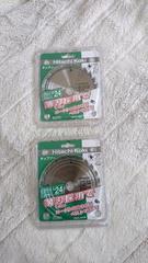 新品:HitachiKoki:木工用チップソー125×24P(2枚セット)