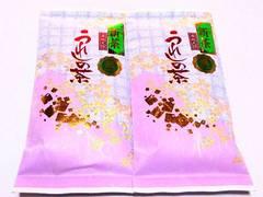 【新茶!!】佐賀県より、嬉野茶2袋セット 1円スタート