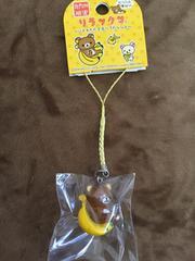 リラックマ 北九州限定〜バナナたたき売りでだららん〜未使用品