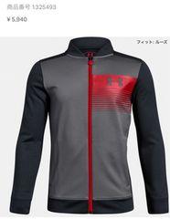 アンダーアーマー ジュニアトレーニングジャケット サイズL