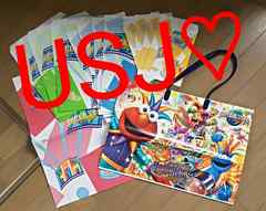 【USJ★ショップ袋】#ユニバーサル#ジャパン#エルモ#大阪#バッグ