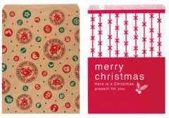 クリスマス★平袋★大サイズ2種類20枚♪