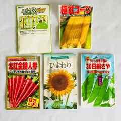 ■送料無料■植物野菜 タネ 種 5種セット
