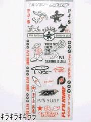 【PJ'S SURF】大人気★サーフ*カスタムシート