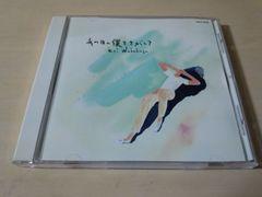 ドラマサントラCD「あの日の僕をさがして」織田裕二 若草恵●