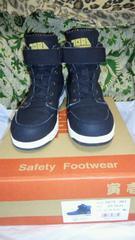 普段使い出来る 安全靴 ブラックハイカットスニーカー25センチ寅壱