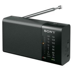 ハンディーポータブルラジオ