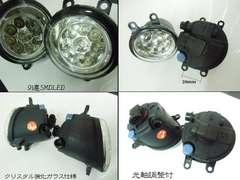 送料無料 トヨタ LED 耐熱 フォグランプユニット H8 H11 H16