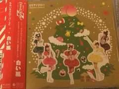 激レア!☆ももいろクローバーZ/白い風☆2011開催記念シングル!☆