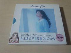 井上喜久子CD「優美なおさかな」初回盤●