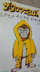 ザ・クロマニヨンズちらし �D
