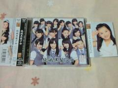 CD+DVD NMB48 絶滅黒髪少女 Type-A トレカ付属