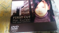 倉木麻衣●FIRST CUT Mai Kuraki first visual collection