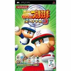 実況パワフルプロ野球ポータブル3☆人気野球ゲー即決♪