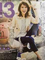 【新品】ジャスグリッティ-♪andGIRL掲載☆裾レ-スキャミ付Vニット