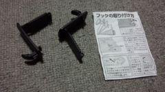 三菱トッポ用・フロアマットフック(*'▽'*)