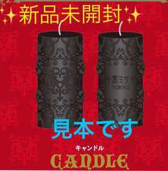 L'Arc〜en〜Ciel HYDE 黒ミサ 2017 東京 幕張☆キャンドル�D
