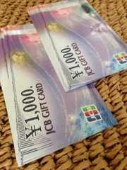 商品券5万円分 即日対応 各種お支払い可能なのでご相談下さい
