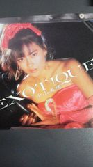 中山美穂、CDアルバム完全限定版ピュアゴールド エキゾティック